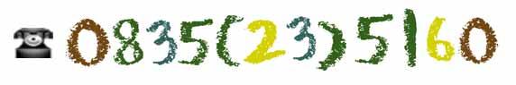 山口県防府市の幼稚園 玉祖幼稚園(たまのやようちえん) 電話番号
