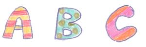 山口県防府市の幼稚園 玉祖幼稚園(たまのやようちえん)カリキュラム おけいこ 英語