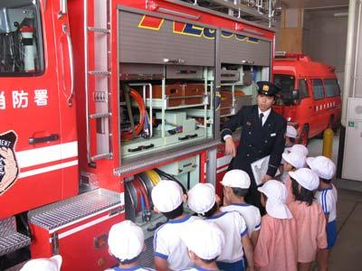 山口県防府市の幼稚園 玉祖幼稚園(たまのやようちえん)カリキュラム 非難訓練 消防