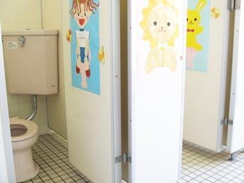 山口県防府市の幼稚園 玉祖幼稚園(たまのやようちえん)施設案内 トイレ