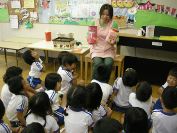 山口県防府市の幼稚園 玉祖幼稚園(たまのやようちえん)カリキュラム 日本語であそぼう 郵便屋さん