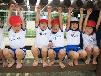山口県防府市の幼稚園 玉祖幼稚園(たまのやようちえん)カリキュラム 体力づくり 素足