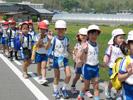 山口県防府市の幼稚園 玉祖幼稚園(たまのやようちえん)年間行事 牧場遠足