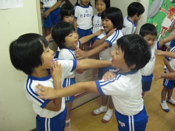 山口県防府市の幼稚園 玉祖幼稚園(たまのやようちえん)カリキュラム 日本語であそぼう 伝承あそび