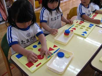 山口県防府市の幼稚園 玉祖幼稚園(たまのやようちえん)カリキュラム 日本語であそぼう もじとことばあそび