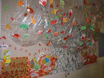 山口県防府市の幼稚園 玉祖幼稚園(たまのやようちえん)カリキュラム 絵画造形 みんなでつくろう  ~ 共同作品 ~