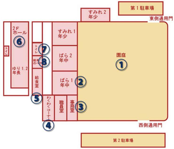山口県防府市の幼稚園 玉祖幼稚園(たまのやようちえん)施設案内